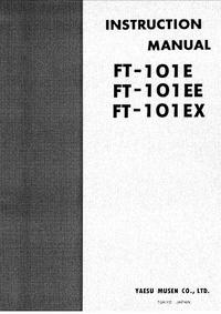 Руководство пользователя, Схема Cirquit Yaesu FT-101EX