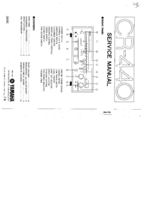 Yamaha-6185-Manual-Page-1-Picture