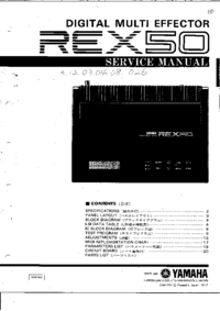 manuel de réparation Yamaha REX50