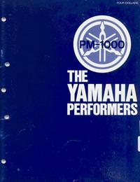 Service et Manuel de l'utilisateur Yamaha PM-1000