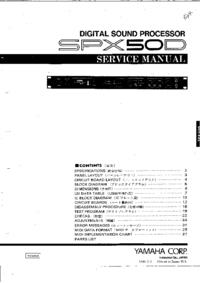 Руководство по техническому обслуживанию Yamaha SPX50D